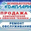 Александр Луганск