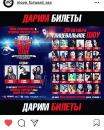 Зацепин Павел   Москва   49