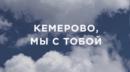 Андрей Таминкин, 33 года, Саранск, Россия
