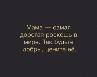 Алина Волкова фотография #19