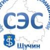 Щучинский зональный центр гигиены и эпидемиологи