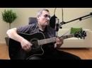Max Garin - Мой рок-н-ролл кавер гр. БИ 2