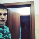 Персональный фотоальбом Артёма Негоды