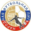 Народная Футбольная Лига