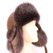 Мужская шапка-ушанка Малахай бобровая BGL