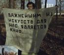 Денис Левченко