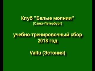 БМ-лето 2018=вт=222===000