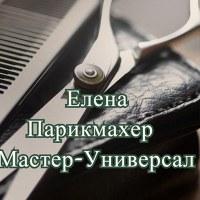 ElenaKuhareva