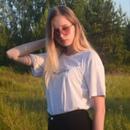 Фотоальбом Любови Митроничевой
