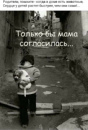 Фотоальбом Светланы Адамович