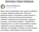 Абрамов Олег | Москва | 27