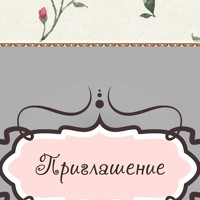 Фотография Татьяны Верленовой