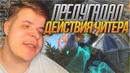 Баранов Анатолий | Санкт-Петербург | 24