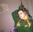 Фотоальбом Екатерины Никифоровой