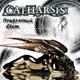 Catharsis - Помни Меня