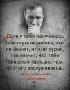 Персональный фотоальбом Димана Кубика