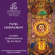 St. Petersburg Chamber Choir, Nikolai Korniev - P. Chesnokov, Hymn to the Mother of God for the Nativity of the Mother of God, Op. 22, No. 1