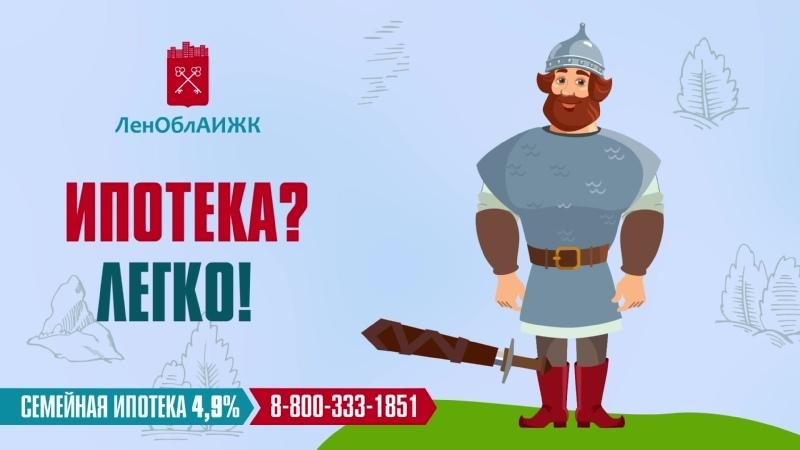 Сказ о богатыре славном защитнике людей ленинградских