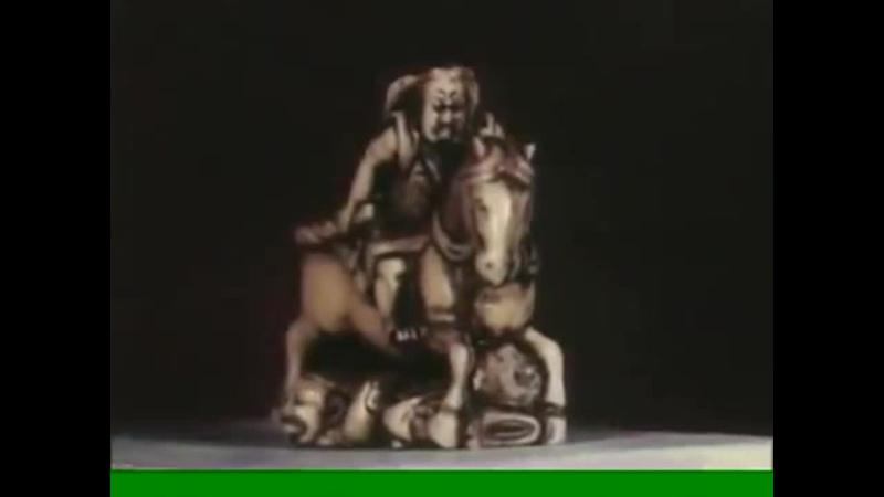 Притчи о нецке из фильма Каникулы Кроша