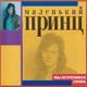 Русские хиты 80 - 90-х - Мы встретимся снова (Remix version)