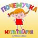 МультиВарик ТВ - Про машины
