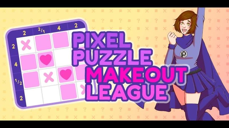 Pixel Puzzle Makeout League - Тизер-трейлер