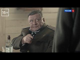 Продолжение многосерийного фильма «Зулейха открывает глаза» - анонс 6-й серии – Россия 1