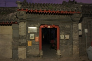 Китай. Пекин - Чжен Чжоу - Пекин.