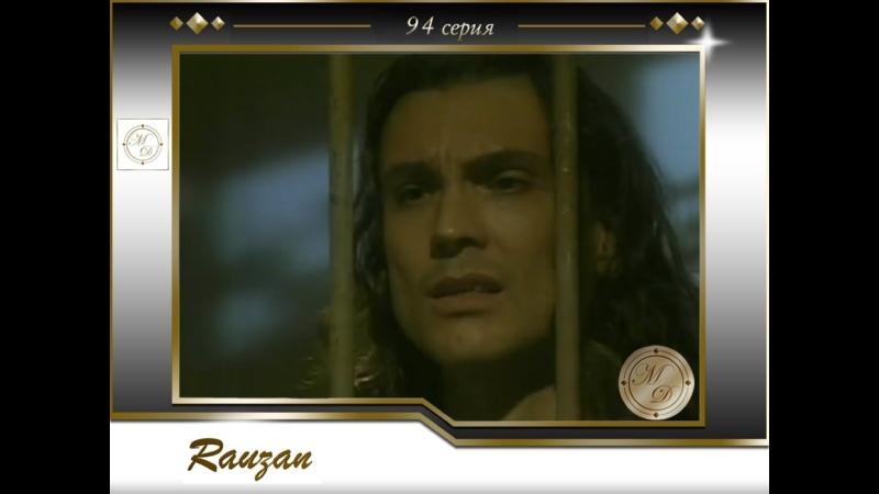 Rauzán Capitulo 94 Раузан 94 серия