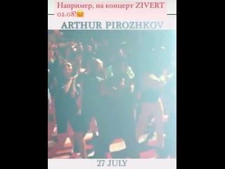Видео от Ирины Коротиной