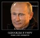 Пилипенко Алексей   Днепропетровск (Днепр)   10