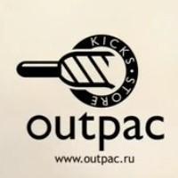 Фотография Outpac Donetsk