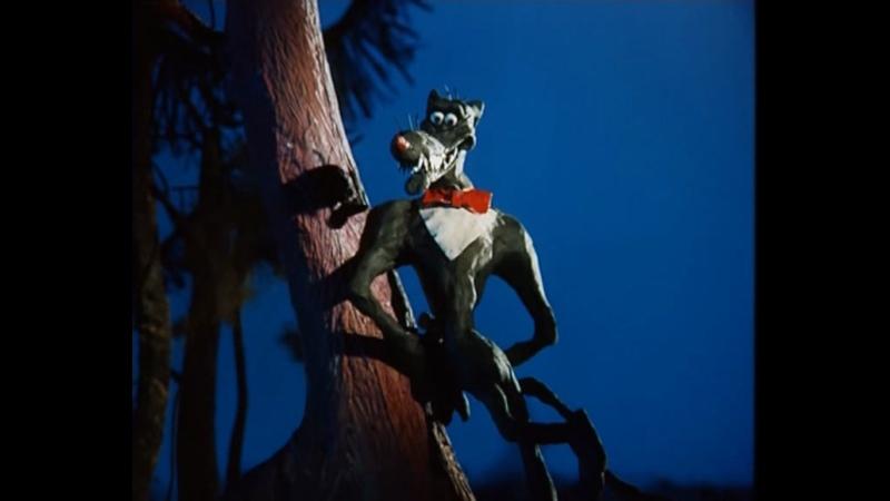 Серый волк энд Красная шапочка 1990