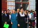 1 сентября 1994 г. Торжественная линейка в Инзенской средней школе №4