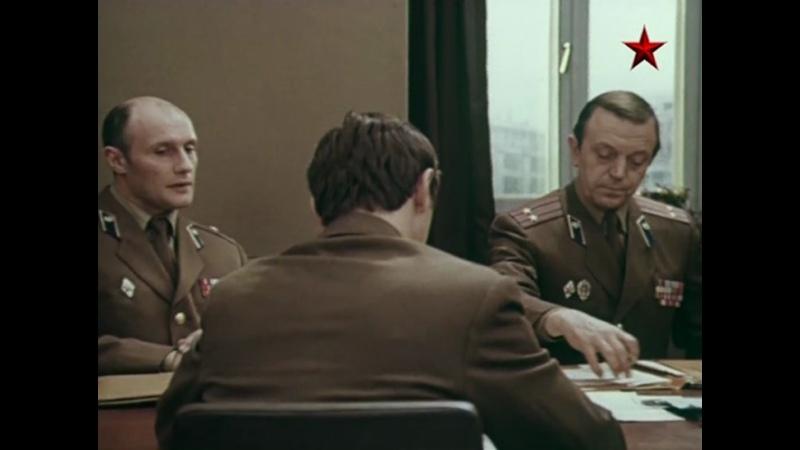 Выгодный контракт 1979 4 серия