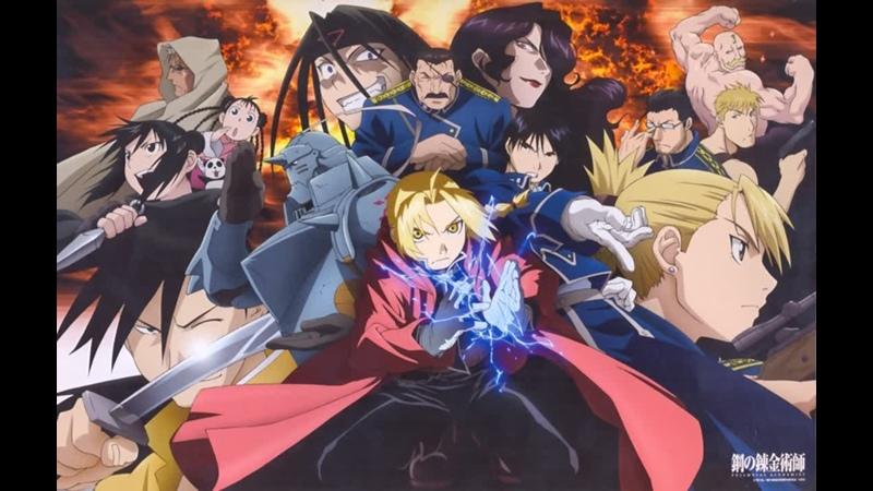 Все опенинги аниме стальной алхимик братство All openings of the anime Steel Alchemist brotherhood