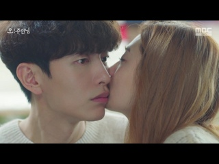 [MV]  - My Love Beside Me [Oh My Lady Lord OST Part 4]