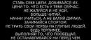 Фотоальбом Пашы Колесникова