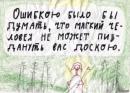 Зализинская Светлана   Санкт-Петербург   16