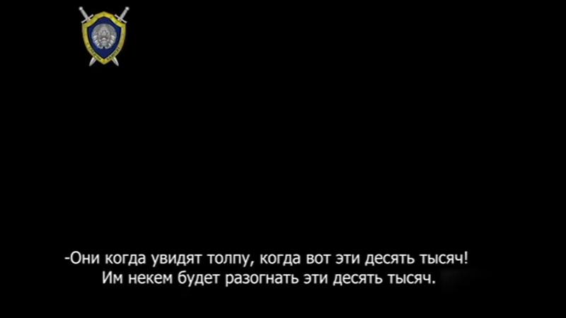 ⚡Светлана Тихановская объявлена в розыск