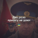 Фотоальбом Александра Александрова