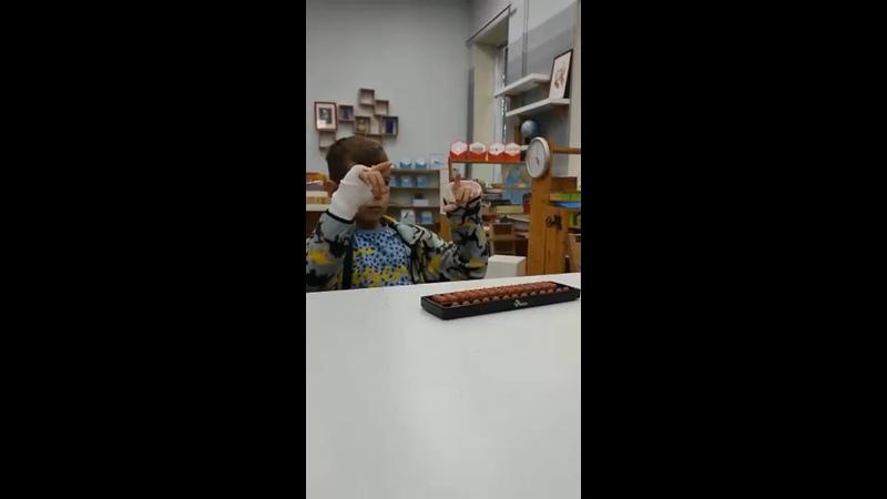 Видео от Амакидс Чертаново