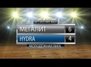 Мегалит-Hydra