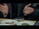 Обречен любить тебя 15/20 Озвучка GREEN TEA