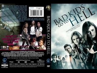 Плохие дети отправляются в ад / Bad Kids Go to Hell (2012) Перевод: #ДиоНиК (BDRip 720p. / Ужасы)
