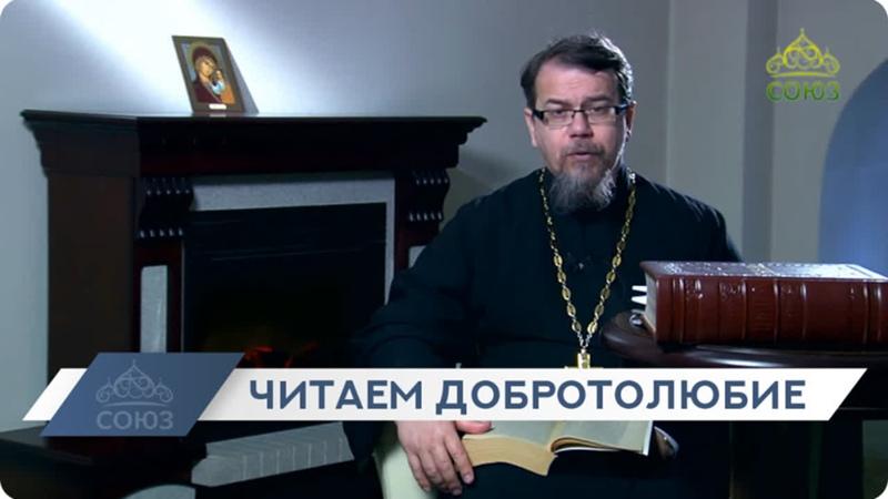 Опасность непрощённых обид ~ Корепанов Константин Владиленович