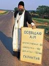 Константин Белов фотография #41