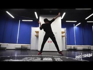 "Boris Ryabinin choreography   ""Лететь"" by Антон Беляев"