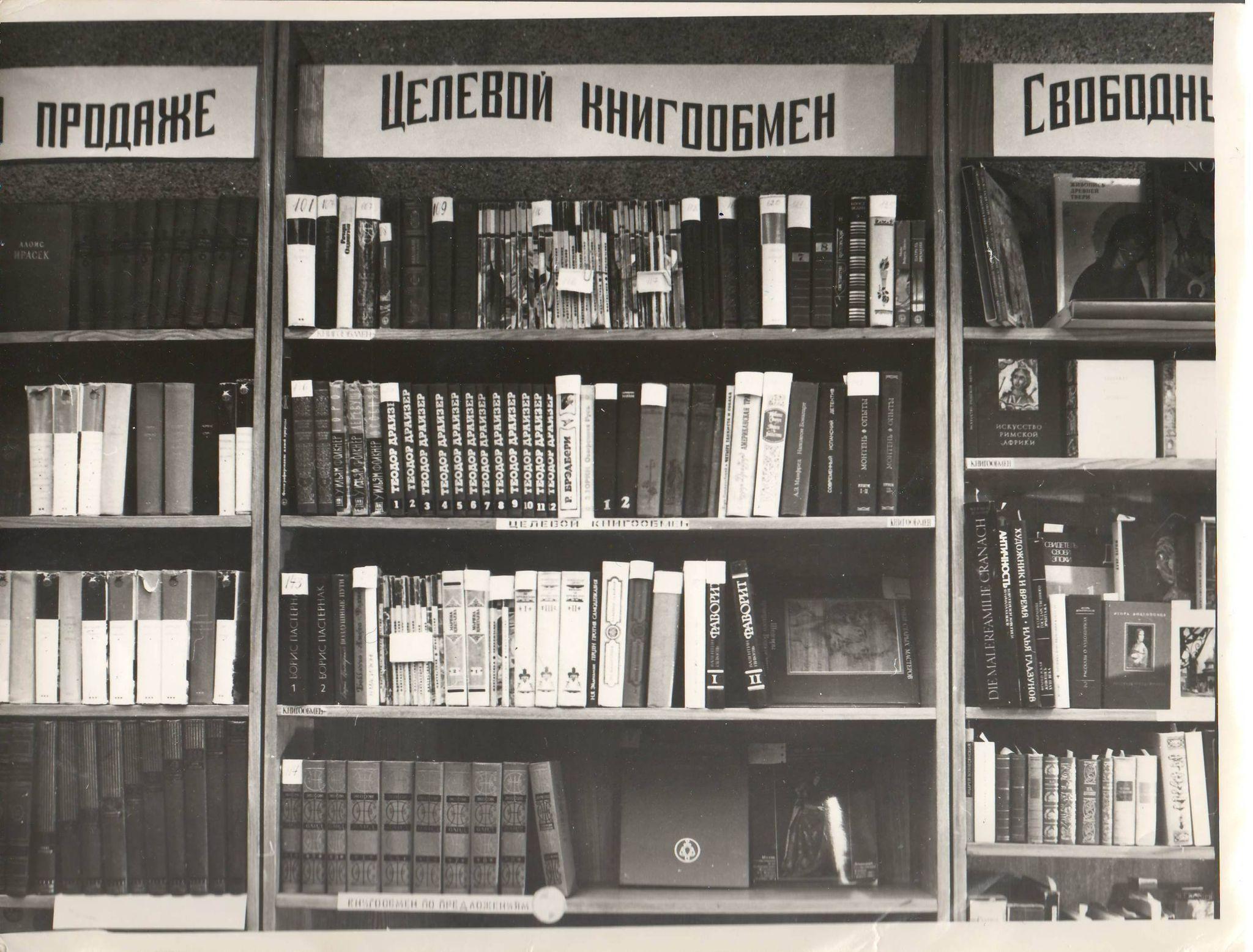 """В Твери букинистический магазин """"Что делать?"""" собирает фотографии старого букиниста"""