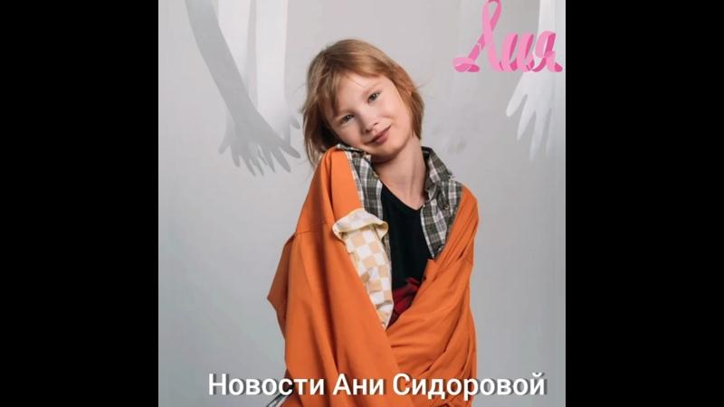 Видео от Благотворительный фонд Лия